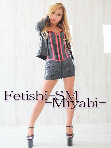 Mistress Miyabi